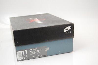 empty nike air jordan box