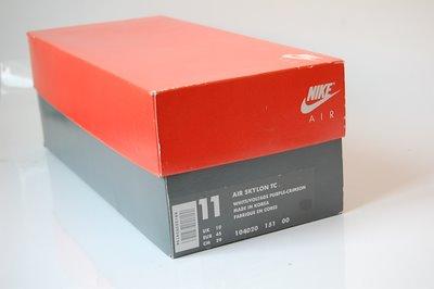 empty nike air skylon box