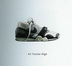 https://defunkd.com/wordpress/wp-content/uploads/2011/06/airtrainerhigh.jpg